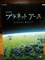 プラネットアース 正規品 DVD-BOX1 極美品
