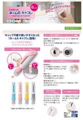シャチハタ ネーム6 キャプレ 別注品も同じ価格 即決1100円
