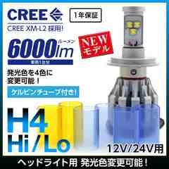 ���������yH4۰ʲ�zLEDͯ��ײ�/ �����/XM-L2.CREE����/6000LM