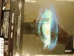 SUGIZO「SPIRITUARISE」帯付/LUNA SEA
