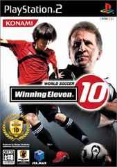 ☆PS2ソフトウイイレ10/ワールドサッカー ウイニングイレブン10