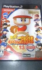 PS2/�����������ۖ싅13