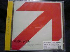 新品未開封CD/KinKi Kids(キンキキッズ) 「永遠に」/X