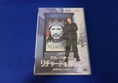 ����DVD������[�ނ�T���ā��فE����[�  ����ٔ�