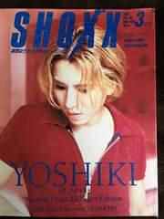 1997 YOSHIKI 表紙 SHOXK XJAPAN エックスジャパン