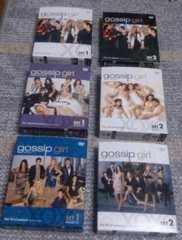 gossip girl  DVD シーズン1〜3 セット 送料込 ゴシップガール