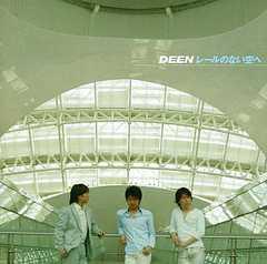 DEEN / ���[���̂Ȃ���� [CD+DVD]