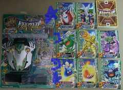 ドラクエ バトルロード 33枚 カード トレカ+おまけ トルネコ