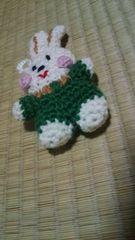 毛糸アミグルミ。小ウサギ。