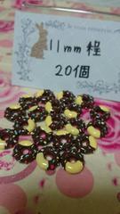 ネイルサイズ小さなつやつやチョコ掛けドーナッツ20個