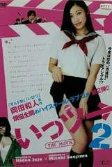 ����DVD �����c�[2  �������
