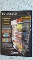 PS2�\�t�g �R���f�W���[���h2 LCD�G�f�B�V����