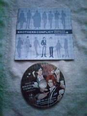 BROTHERS CONFLICT ����CD TRIPLE EDITION2 ���2013�N11�� ��׺�