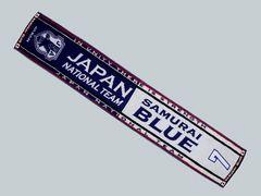 ☆【サッカー日本代表】 SAMURAI BLUE 7 タオルマフラー