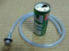中古キジマ製ブリパイキット7UP空き缶付き!CB400TCBX400Fアルフィン当時物!