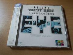 WEST SIDE DVD�uLive at Zepp Osaka E�EY�EE �a���̐l�ԃ}���_��