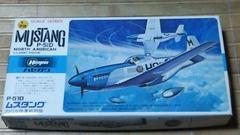 ハセガワ1/72  アメリカ陸軍戦闘機 P-51D ムスタング