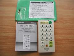 ★AudioComm TVリモコン AV-R210NK 地デジ対応 大型ボタン★