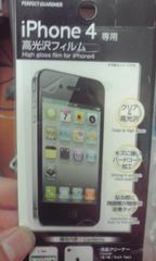 iPhone4高光沢シール