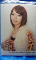 Birthday Memorial 2008・メタリックL判1枚/村田めぐみ Age:27
