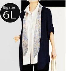 新品【6908】6L(大きいサイズ)ストール付★白X紺フェイクアンサンブル