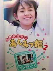 1983『あんみつ姫�A』   小泉今日子
