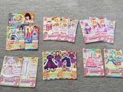 アイカツカード○まとめ売り15枚/ほぼセット、未使用〜数回