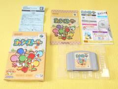N64★ヨッシーストーリー