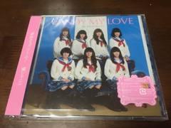 関ジャニ∞「前向きスクリーム」期間限定盤!新品未開封!