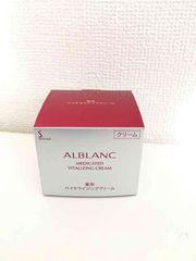 定価1万円新品未開封ALBLANCアルブランバイタライジングクリーム