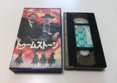 中古VHS■トゥームストーン■カート・ラッセル 字幕スーパー セルビデオ