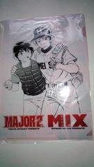 MAJOR2(メジャー)×MIX(ミックス) 両面クリアファイル