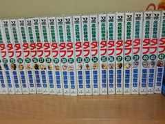 高校鉄拳伝タフ+Tough+新(最新刊)83冊完結 全巻セット 格闘技漫画コミック