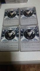 ☆ポケモンカード シールドエネルギー 4枚☆