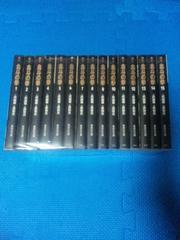 コミック「北斗の拳」文庫版 全15巻 全巻セット 武論尊 原哲夫