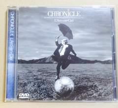 ラルクDVD【CHRONICLE】L'Arc-en-Ciel