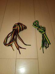 ラスタカラー&ジャマイカンカラー靴紐ペアセット