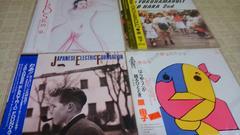 サザンのメンバーソロアルバム4枚セット!!LP盤帯付き!!