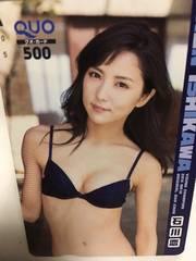 石川恋新作新品クオカ台紙付き&お風呂ポスター&クリアファイル