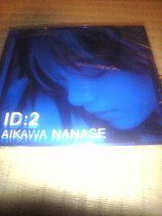 ベストCD,相川七瀬 ID:2 2枚組