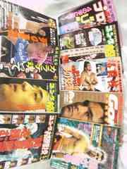激レア1990年代格闘技通信&ゴング格闘技他9冊setK-1、極真他