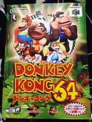 ドンキーコング 64 DONKEYKONG 箱説有 カード付き