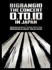 BIGBANG10 THE CONCERT : 0.TO.10 IN JAPAN DVD 新品即決