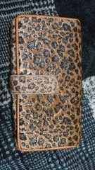 豹柄の長財布