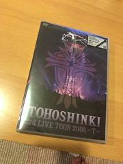 東方神起2008Live tour初回限定DVD〜T〜新品未開封メイキング