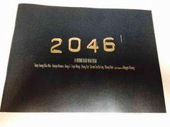 木村拓哉 【映画「2046」パンフレット】