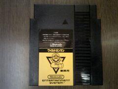 ファミコンボックス専用カセット ワイルドガンマン 送料込み