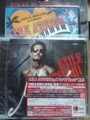 EXILE ATSUSHI music