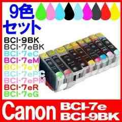 �L���m�� �݊��C���N BCI-7e 8�F/BCI-9BK 9�F�Z�b�g��5�Z�b�g