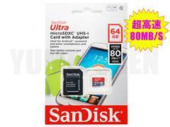 送料無料 爆速80MB/s SANDISK microSDXC 64GB Class10 マイクロSD